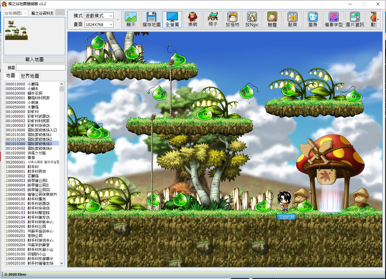 MapleStory Emulator v3.2